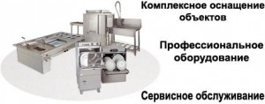 Продажа торгового оборудования в регионах России фото