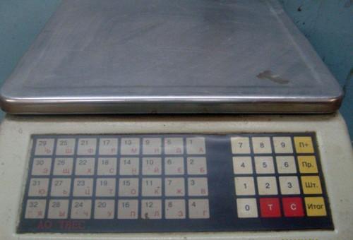 Продам весы б/у Весы ВР 4149-06БР в Тольятти фото