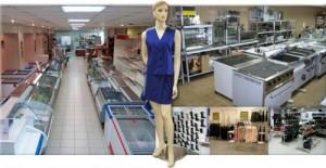 Компания МИР ТОРГОВЛИ объявление продажи торгового оборудования фото