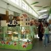 Фото объявления - Продам витрину-остров торговый модуль