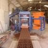 Турецкое оборудование для производства тротуарной плитки