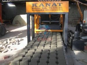 Фото объявления о продаже турецких производственных линий
