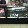 Продам торговые витрины и оборудование для магазина
