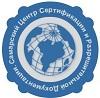 Фото сертификация оборудования