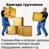 Сборщики торгового оборудования в Орехово-Зуево