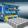 Фото объявления - Формы для ФБС самоходный вибропресс для производства бетона