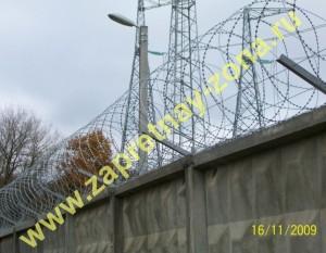 Фото забор опасного предприятия