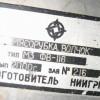 Фото объявления - Продаю Мясорубка-волчек М3 ФВ-116