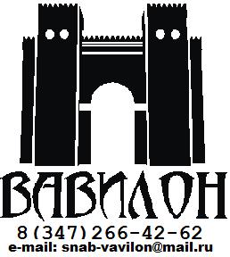 Логотип ООО Вавилон фото