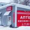 Изготовление вывесок в Тольятти