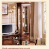 Фото объявления - Витрины для продажи премиум товаров, оптики, ювелирных изделий, салона красоты