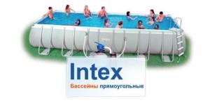 А это и есть каркасный бассейн интекс фото бассейна